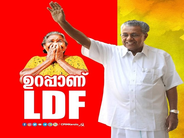 Election campaign slogan of LDF for 2021 Kerala Assembly election.