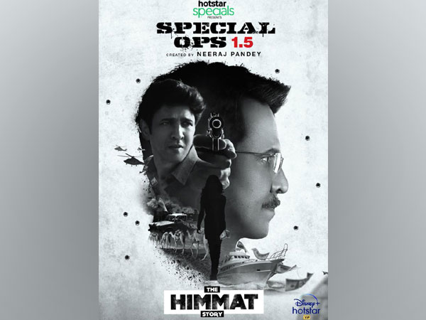 Poster of Special Ops season 1.5: The Himmat Story
