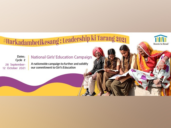 HarKadamBetiKeSang: Leadership Ki Tarang 2021.