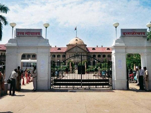 Allahabad High Court. (File photo/ANI)