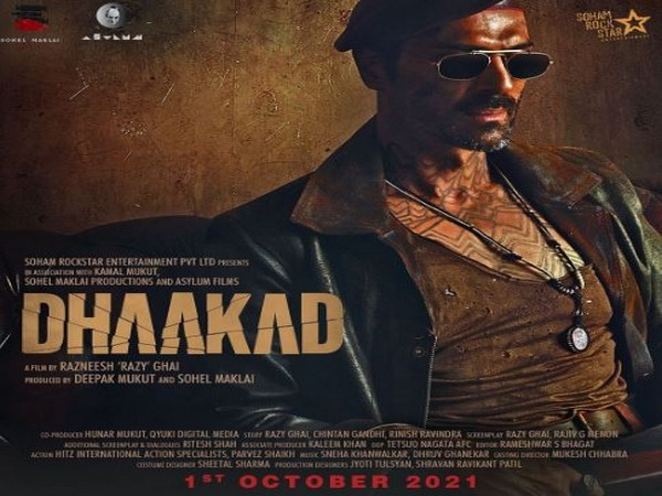 Arjun Rampal's first look from 'Dhaakad' (Image Source: Instagram)