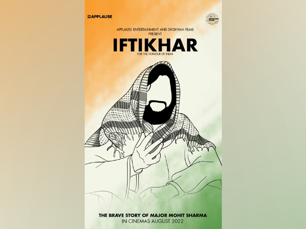 Poster of 'Iftikhar' (Image Source: Twitter)