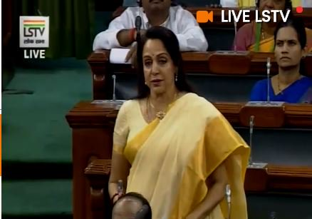 Image courtesy: Lok Sabha / BJP MP Hema Malini