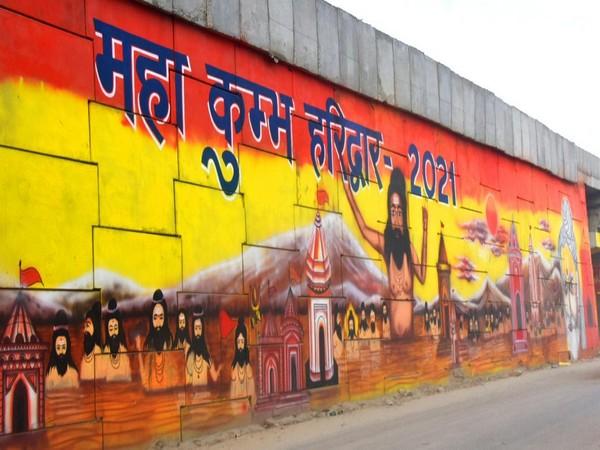 Haridwar authority has painted walls at places of tourist interest from Hindu mythology during Maha Kumbh Mela.