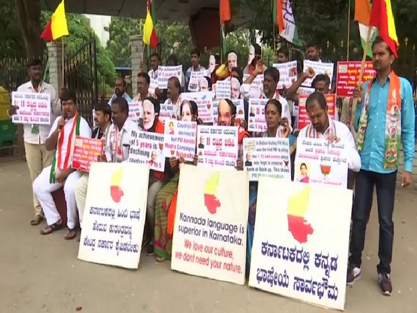 Members of Congress protesting against the appeal of making Hindi a national language in Bengaluru on Sunday. Photo/ANI