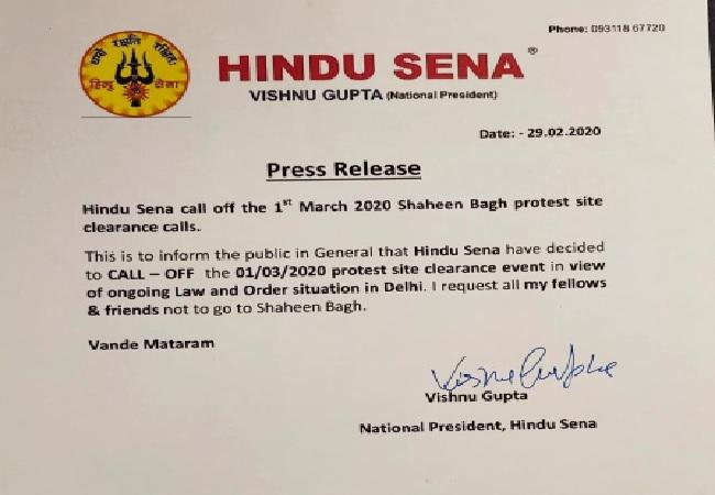 The copy of press release of the Hindu Sena.
