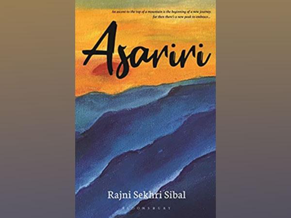 Asariri by Rajni Sekhri Sibal (Photo/Amazon.in)