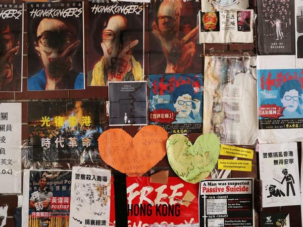 Posters and messages are seen on a wall in Hong Kong Polytechnic University (PolyU) in Hong Kong.