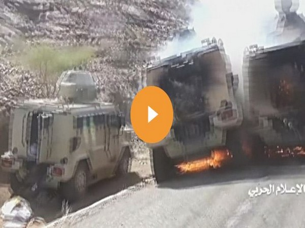 A grab of the video released by Yemen's Houthis of a deadly attack on Saudi's southern region