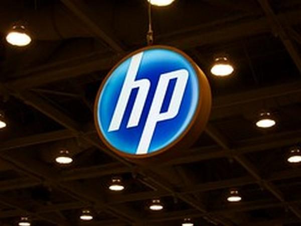 HP logo (File pic)
