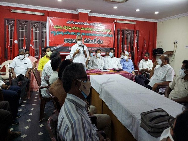 A visual from the meeting organised by the CPI (ANI).