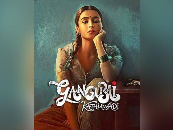 Poster of the film 'Gangubai Kathiawadi'