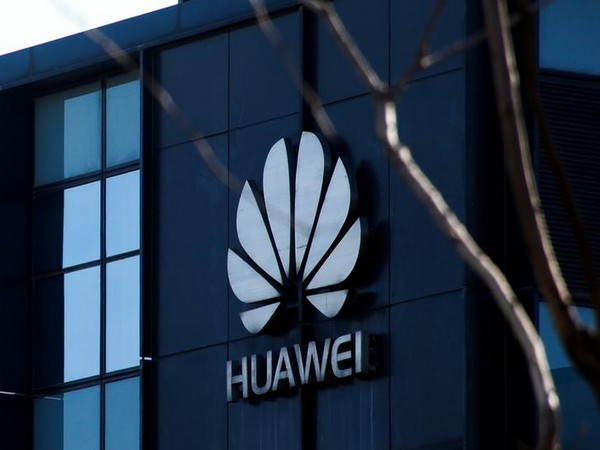 Huawei's Senior Vice President Catherine Chen said that the Hongmeng OS is not designed for smartphones or to be an alternative to the Android system.