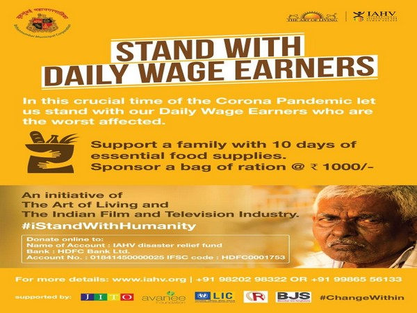 A poster of the new initiative to support daily-wage earners (Image courtesy: Instagram)
