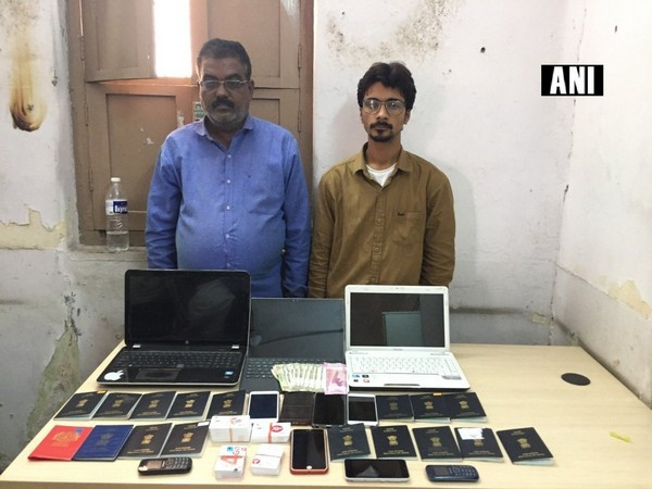 Arrested persons along with seized materials and documents