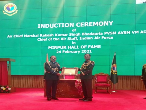IAF Chief RKS Bhadauria was inducted in the 'Mirpur Hall of Fame' at Defence Services Command and Staff College, Bangladesh on Wednesday.