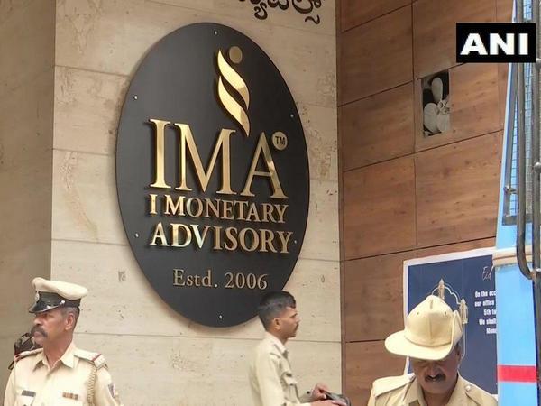 IMA Jewels' office in Bengaluru (File photo/ANI)