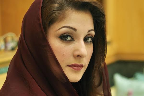 Maryam Nawaz, daughter of former prime minister Nawaz Sharif (File pic)