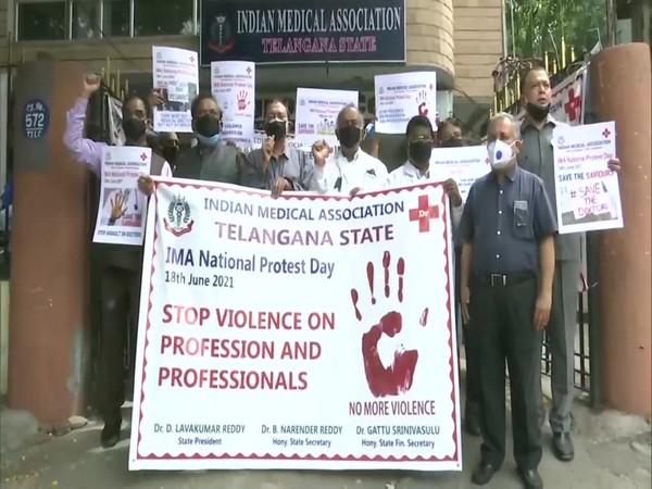 Telangana unit of IMA observes National protest day. (Photo/ ANI)