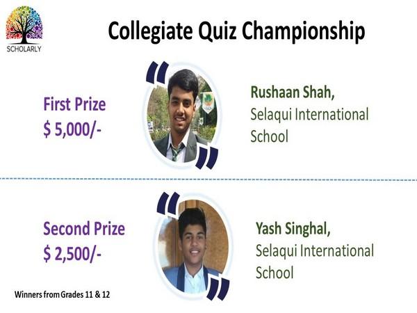 Collegiate Quiz Championship- Junior