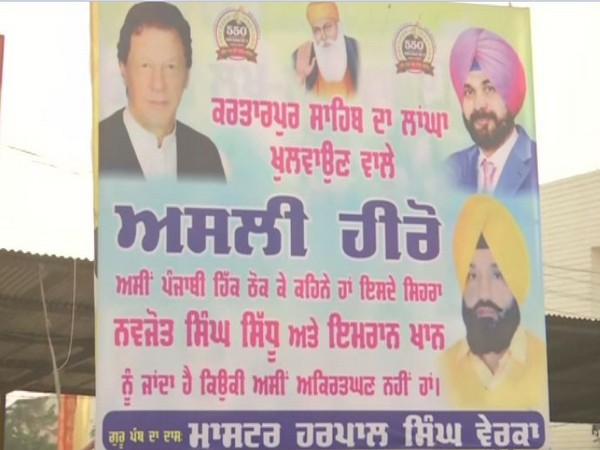 Posters of Imran Khan and Navjot Singh Sidhu put up at Amritsar on Wednesday