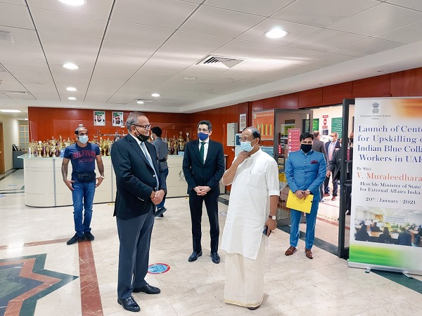 V Muraleedharan inaugurates first-ever upskilling and training centre at DPS Dubai (Photo Credit: Twitter/ India in Dubai)