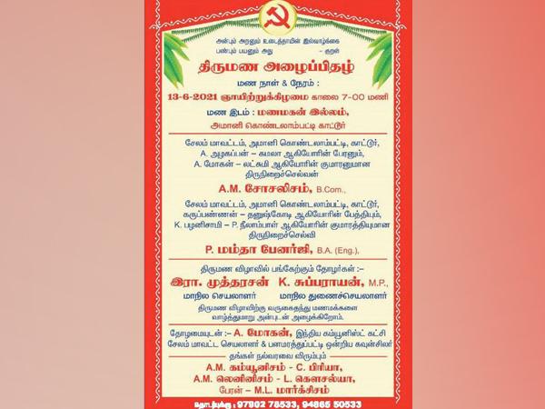 The viral invitation card of Socialism and Mamta Banerjee. (Photo/ANI)