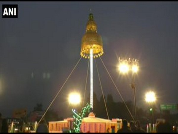 The giant 'jhumka' was unveiled by Union Minister Santosh Gangwar on Saturday. Photo/ANI