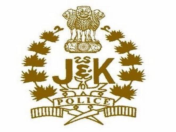 File photo of J-K Police