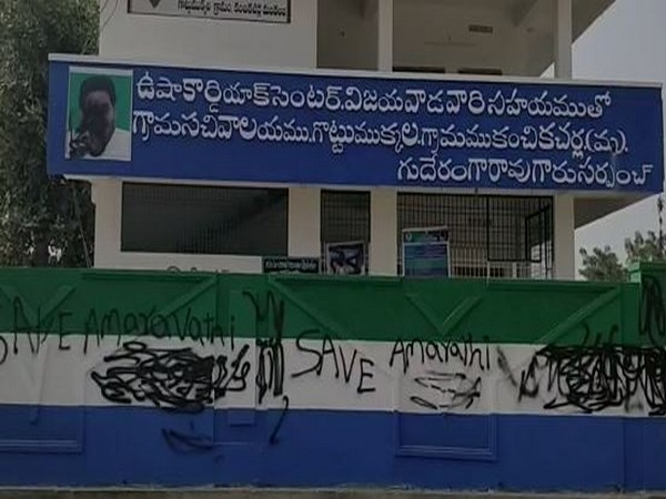 CM Jagan Mohan Reddy's pictur painted black at village in Krishna District Andhra Pradesh