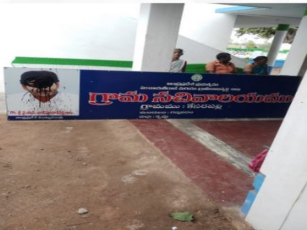 Jaganmohan Reddy poster blackened by unknown miscreants in Andhra Pradesh. Photo/ANI