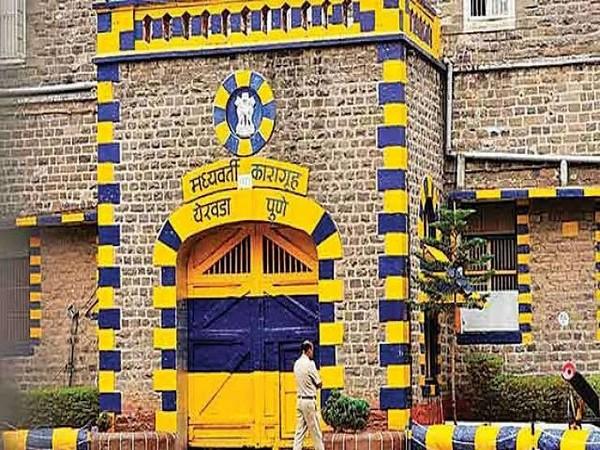 Yerawada jail in Maharashtra's Pune