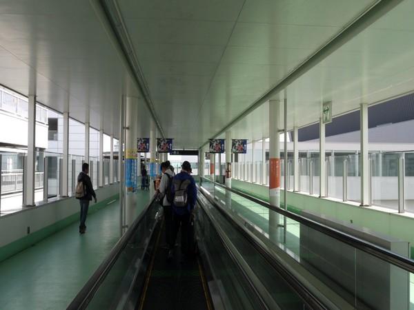 Chubu Centrair International Airport in Japan