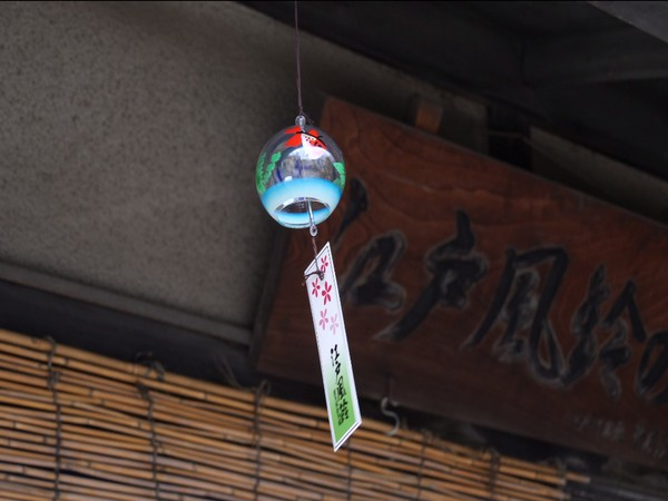 Japanese wind bells (File pic)