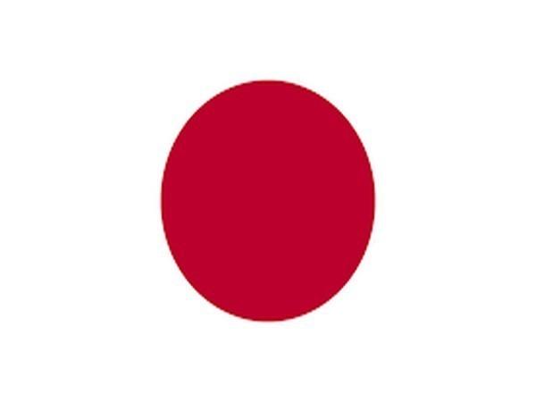 Flag of Japan (representative Image)