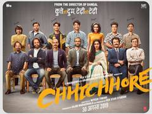 Poster of the film 'Chhichhore'