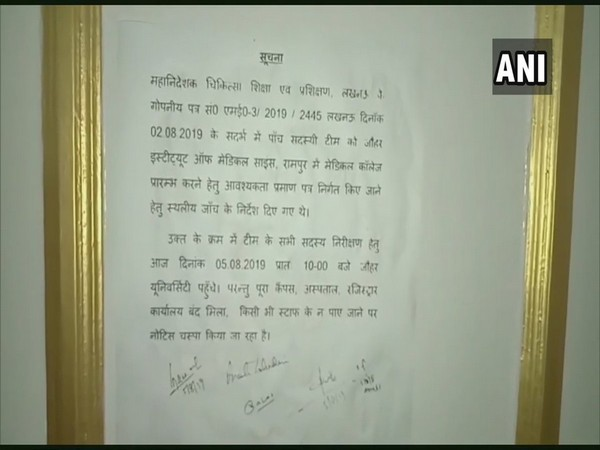 A notice was pasted by the officials after they found Jauhar University closed on Monday.