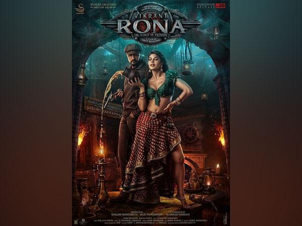 Jacqueline Fernandez in the poster of 'Vikrant Rona' (Image source: Instagram)