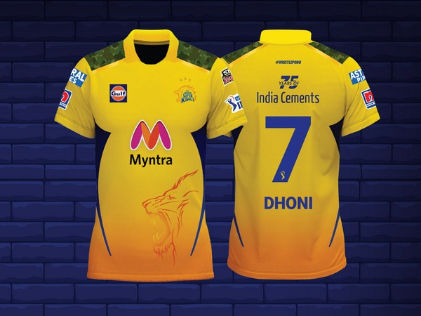 CSK's new-look jersey (Photo/ CSK)
