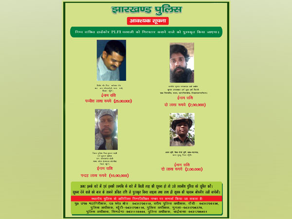 Poster released by Jharkhand police.