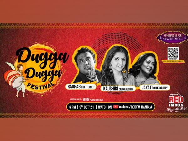 RED FM's Dugga Dugga Festival 2021