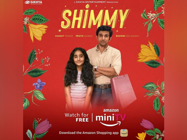 Poster of 'Shimmy' (Image source: Instagram)