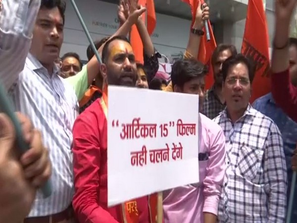 Protesters from Akhil Bhartiya Brahmin Samaj in Nagpur