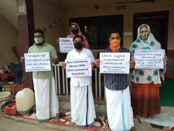 Visual of the protest at Lakshadweep (Photo/ANI)