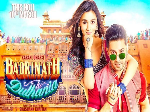 Poster of 'Badrinath Ki Dulhania'