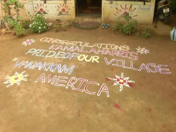 Rangoli in Tamil Nadu to congratulate, US Vice-President-elect Kamala Harris. [Photo/ANI]