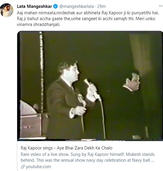 Lata Mangeshkar remembers legendary actor Raj Kapoor on his