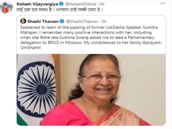 Snapshot of Kailash Vijayvargiya tweet