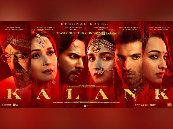'Kalank' poster (Image courtesy: Instagram)