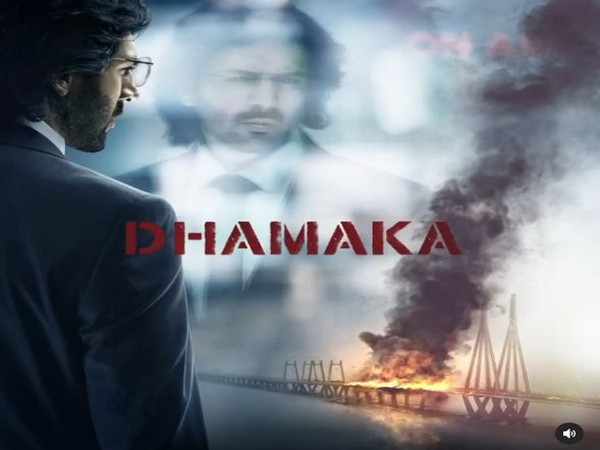 Dhamaka movie poster